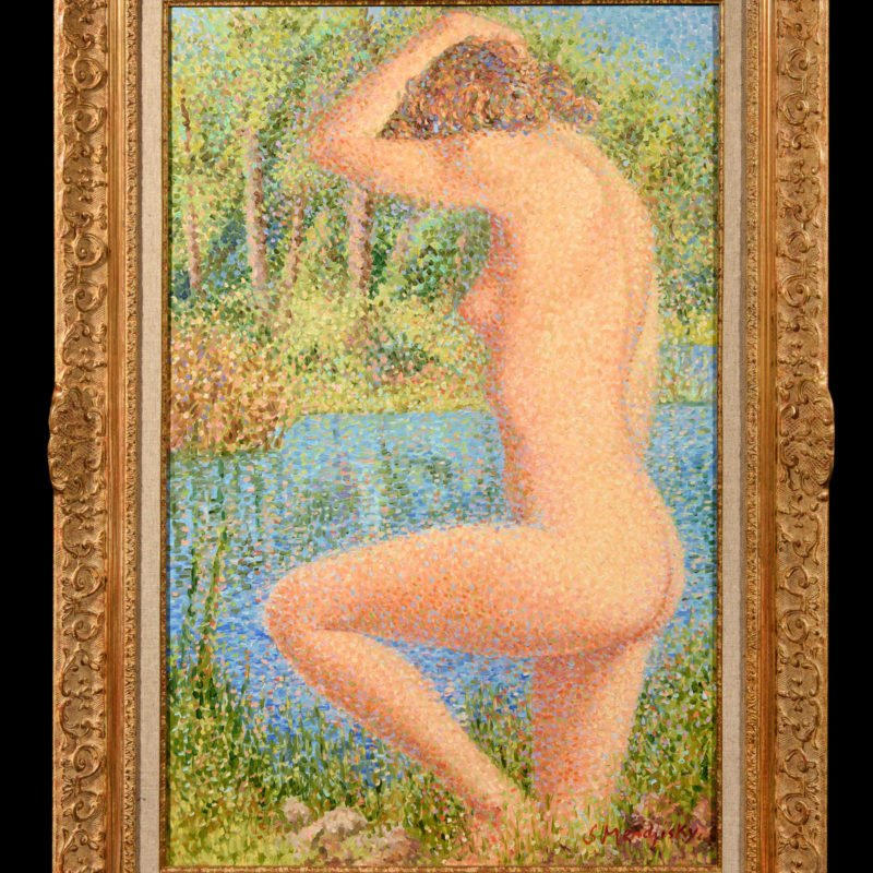 Nude bathing scene with a woman about to go into the sea by Serge Mendjisky